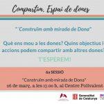 6a SESSIÓ DEL COMPARTIM. ESPAI DE DONES